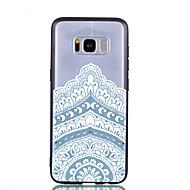 Недорогие Чехлы и кейсы для Galaxy S8-Кейс для Назначение SSamsung Galaxy S8 Plus S8 Прозрачный С узором Рельефный Кейс на заднюю панель Мандала Твердый ПК для S8 Plus S8