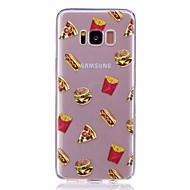 Недорогие Чехлы и кейсы для Galaxy S7 Edge-Кейс для Назначение Samsung S8 Plus S8 Ультратонкий С узором Кейс на заднюю панель Продукты питания Мягкий ТПУ для S8 Plus S8 S7 edge S7