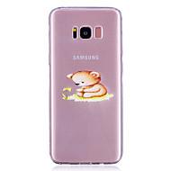 Недорогие Чехлы и кейсы для Galaxy S7-Кейс для Назначение SSamsung Galaxy S8 Plus S8 IMD Прозрачный С узором Кейс на заднюю панель Животное Мягкий ТПУ для S8 Plus S8 S7 edge