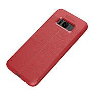 Недорогие Чехлы и кейсы для Galaxy S7 Edge-Кейс для Назначение SSamsung Galaxy S8 Plus S8 Ультратонкий Кейс на заднюю панель Сплошной цвет Мягкий ТПУ для S8 Plus S8 S7 edge S7