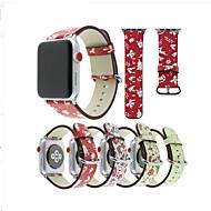 Watch Band için Apple Watch Series 4/3/2/1 Apple Modern Toka PU Bilek Askısı