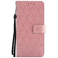 Недорогие Чехлы и кейсы для Galaxy S7 Edge-Кейс для Назначение SSamsung Galaxy S8 Plus S8 Бумажник для карт Кошелек со стендом Флип Рельефный Чехол Цветы Твердый Кожа PU для S8
