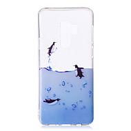 Недорогие Чехлы и кейсы для Galaxy S7 Edge-Кейс для Назначение SSamsung Galaxy S9 Plus / S9 IMD / С узором / Прозрачный Body Кейс на заднюю панель Животное Мягкий ТПУ для S9 / S9 Plus / S8 Plus
