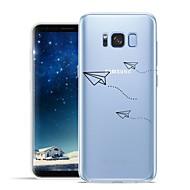Недорогие Чехлы и кейсы для Galaxy S8 Plus-Кейс для Назначение SSamsung Galaxy S8 Plus / S8 С узором Кейс на заднюю панель Мультипликация Мягкий ТПУ для S8 Plus / S8 / S7 edge