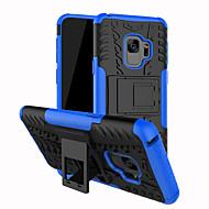 Недорогие Чехлы и кейсы для Galaxy S9 Plus-Кейс для Назначение SSamsung Galaxy S9 S9 Plus Защита от удара со стендом Кейс на заднюю панель Полосы / волосы Твердый ПК для S9 Plus S9