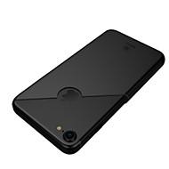 お買い得  -ケース 用途 Apple iPhone 8 iPhone 7 耐衝撃 超薄型 バックカバー 純色 ソフト TPU のために iPhone 8 iPhone 7