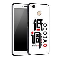 お買い得  携帯電話ケース-ケース 用途 Xiaomi Redmi 4X 耐衝撃 パターン バックカバー ワード/文章 ソフト シリコーン のために Xiaomi Redmi 4X