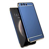 お買い得  携帯電話ケース-ケース 用途 Huawei P20 Pro P20 メッキ仕上げ つや消し バックカバー ソリッド ハード PC のために Huawei P20 lite Huawei P20 Pro Huawei P20 P10 Plus P10 Lite P10 Huawei P9