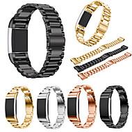 Cinturini per Fitbit