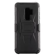 Недорогие Чехлы и кейсы для Galaxy S-Кейс для Назначение SSamsung Galaxy S9 S9 Plus Защита от удара Чехол броня Твердый ПК для S9 Plus S9 S8 Plus S8