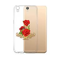 お買い得  携帯電話ケース-ケース 用途 OPPO R9s Plus クリア パターン バックカバー フラワー ソフト TPU のために OPPO R9s Plus