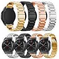 Недорогие Часы для Samsung-Ремешок для часов для Gear S3 Frontier / Gear S3 Classic Samsung Galaxy Классическая застежка Металл / Нержавеющая сталь Повязка на запястье