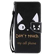 Недорогие Чехлы и кейсы для Galaxy S7 Edge-Кейс для Назначение SSamsung Galaxy S9 S9 Plus Бумажник для карт Кошелек со стендом Флип Магнитный Чехол Кот Твердый Кожа PU для S9 Plus