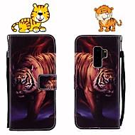 Недорогие Чехлы и кейсы для Galaxy S-Кейс для Назначение SSamsung Galaxy S9 / S9 Plus Кошелек / Флип Чехол Животное Твердый Кожа PU для S9 Plus / S9