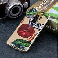 Недорогие Чехлы и кейсы для Galaxy S9 Plus-Кейс для Назначение SSamsung Galaxy S9 Plus / S9 IMD / С узором Кейс на заднюю панель Животное Мягкий ТПУ для S9 / S9 Plus / S8 Plus