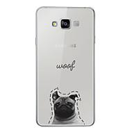 Недорогие Чехлы и кейсы для Galaxy A8-Кейс для Назначение SSamsung Galaxy A7(2017) / A7(2016) С узором Кейс на заднюю панель С собакой / Слова / выражения / Мультипликация Мягкий ТПУ для A3 (2017) / A5 (2017) / A7 (2017)