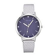 cheap -Women's Wrist Watch Chinese Casual Watch Plastic Band Fashion / Minimalist Black / White / Silver