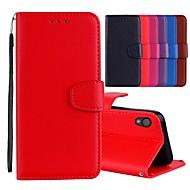 お買い得  携帯電話ケース-ケース 用途 Sony Xperia L1 カードホルダー / スタンド付き / フリップ フルボディーケース ソリッド ハード PUレザー のために Sony Xperia L1