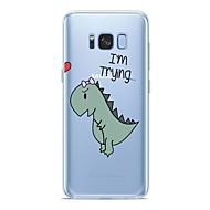 Недорогие Чехлы и кейсы для Galaxy S9-Кейс для Назначение SSamsung Galaxy S9 Plus / S9 С узором Кейс на заднюю панель Животное / Мультипликация Мягкий ТПУ для S9 / S9 Plus / S8 Plus
