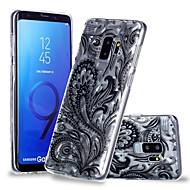 Недорогие Чехлы и кейсы для Galaxy S9 Plus-Кейс для Назначение SSamsung Galaxy S9 Plus / S9 Прозрачный / С узором Кейс на заднюю панель Кружева Печать / Перья Мягкий ТПУ для S9 / S9 Plus / S8 Plus