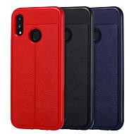 お買い得  携帯電話ケース-ケース 用途 Huawei P20 / P20 lite 耐衝撃 / 耐埃 フルボディーケース ソリッド ソフト TPU のために Huawei P20 / Huawei P20 lite / P10 Lite