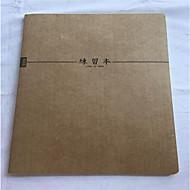 preiswerte Schreibwaren-Notizbuch Hochwertiges Papier 1 pcs Flach Alles