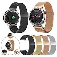 Недорогие Аксессуары для смарт-часов-Ремешок для часов для Fenix Chronos Garmin Миланский ремешок Металл / Нержавеющая сталь Повязка на запястье