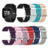 Недорогие Аксессуары для смарт-часов-Ремешок для часов для Fitbit Versa Fitbit Спортивный ремешок силиконовый Повязка на запястье