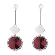 cheap -Women's Cubic Zirconia Vintage Style Drop Earrings - Imitation Pearl Sun Luxury, Elegant, British White / Fuchsia / Coffee For Party / Evening Ceremony