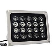 رخيصةأون -مصنع oem مصباح الأشعة تحت الحمراء إضاءة aj-bg2020hw للأنظمة الأمنية 18 * 14 * 11.5 سم 1.2 كجم