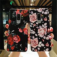 Capinha Para Samsung Galaxy S9 Plus / S9 Áspero / Com Relevo / Estampada Capa traseira Flor Macia TPU para S9 / S9 Plus / S8 Plus