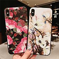 Недорогие Кейсы для iPhone 8-Кейс для Назначение Apple iPhone XR / iPhone XS Max Матовое / Рельефный / С узором Кейс на заднюю панель Цветы Мягкий ТПУ для iPhone XS / iPhone XR / iPhone XS Max