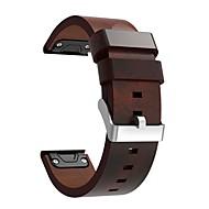 Недорогие Аксессуары для смарт-часов-Ремешок для часов для Fenix 5 / Fenix 5 Plus / Forerunner 935 Garmin Кожаный ремешок Кожа / Натуральная кожа Повязка на запястье