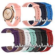 Недорогие Аксессуары для смарт-часов-Ремешок для часов для Gear Sport / Gear S2 Classic / Samsung Galaxy Watch 42 Samsung Galaxy Спортивный ремешок силиконовый Повязка на запястье