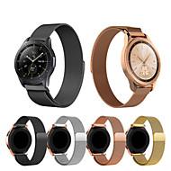 Недорогие Часы для Samsung-Ремешок для часов для Gear Sport / Gear S2 Classic / Samsung Galaxy Watch 42 Samsung Galaxy Спортивный ремешок / Миланский ремешок Нержавеющая сталь Повязка на запястье