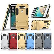 お買い得  携帯電話ケース-ケース 用途 LG V20 耐衝撃 / スタンド付き バックカバー ソリッド / 鎧 ハード PC のために LG V20