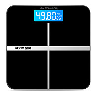 cheap -0.2~50kg Auto Off LCD-Digital Screen Body Scale Home life