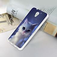 お買い得  携帯電話ケース-ケース 用途 ZTE ZTE Blade A510 超薄型 / パターン バックカバー 猫 ソフト TPU のために ZTE Blade A510