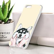preiswerte Handyhüllen-Hülle Für Huawei Honor 7A Ultra dünn / Muster Rückseite Tier Weich TPU für Honor 7A