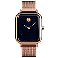 저렴한 -SKMEI 남성용 드레스 시계 손목 시계 석영 스테인레스 스틸 실버 / 로즈 골드 30 m 방수 캐쥬얼 시계 아날로그 클래식 패션 미니멀리스트 - 실버 로즈 골드 1 년 배터리 수명