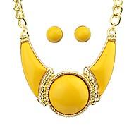 בגדי ריקוד נשים גיאומטרי סט תכשיטים מסוגנן, טרנדי לִכלוֹל שרשראות הצהרה עגיל צהוב עבור יומי פגישה (דייט)