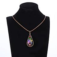 Χαμηλού Κόστους -Γυναικεία Κρεμαστά Κολιέ Μπουκάλι Απλός Ουράνιο Τόξο 45 cm Κολιέ Κοσμήματα 1pc Για Καθημερινά