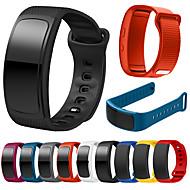 tanie -Watch Band na Gear Fit Pro / Gear Fit 2 Samsung Galaxy Pasek sportowy Silikon Opaska na nadgarstek