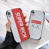 povoljno -Θήκη Za Apple iPhone XS / iPhone XR / iPhone XS Max Otporno na trešnju / Protiv prašine / IMD Stražnja maska Riječ / izreka TPU