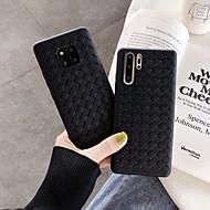 Θήκη Za Samsung Galaxy / Huawei S9 / S9 Plus / Huawei P20 Ultra tanko Stražnja maska Jednobojni / Geometrijski uzorak PU koža