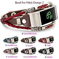 povoljno -Pogledajte Band za Fitbit Charge 2 Fitbit Moderna kopča Prava koža Traka za ruku