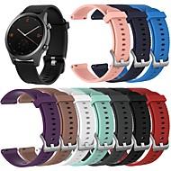 billige -20 mm robust silikone sport armbåndsurrem til ticwatch 2 / e / c2