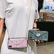 cheap -Case For Samsung Galaxy S9 / S9 Plus / S8 Plus Armband / Glitter Shine Back Cover Animal / Glitter Shine TPU