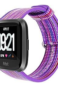 tanie -Watch Band na Fitbit Versa Fitbit Klasyczna klamra Nylon Opaska na nadgarstek