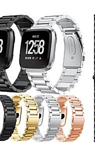 tanie -Watch Band na Fitbit Versa / Fitbit Versa Lite Fitbit Pasek sportowy Metal / Stal nierdzewna Opaska na nadgarstek